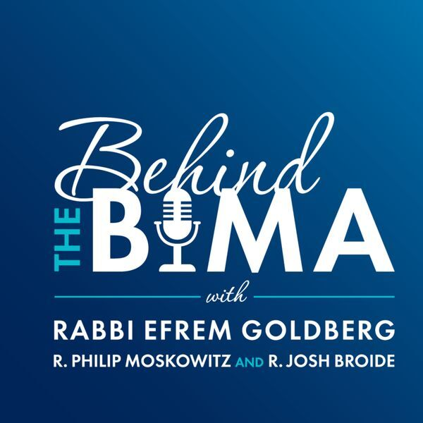 Behind the Bima