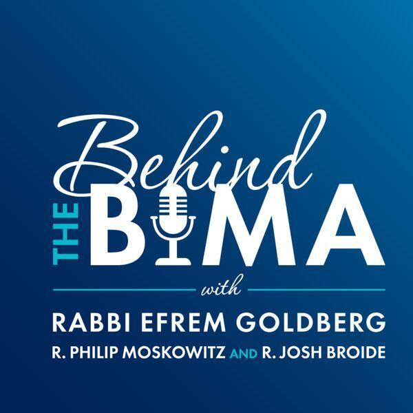 Watch: Behind the Bima