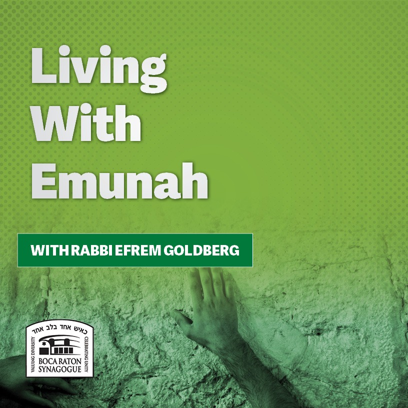 Living With Emunah (Part 193): Getting Ready